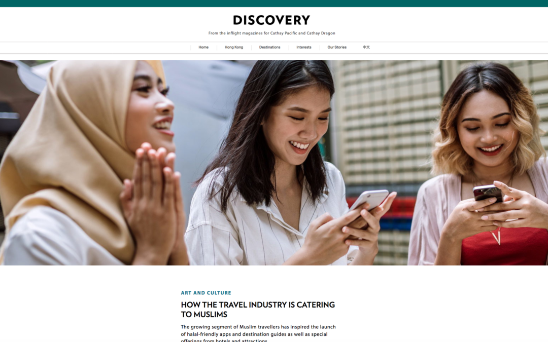Cathay Pacific: How the Travel Industry is Catering to Muslims