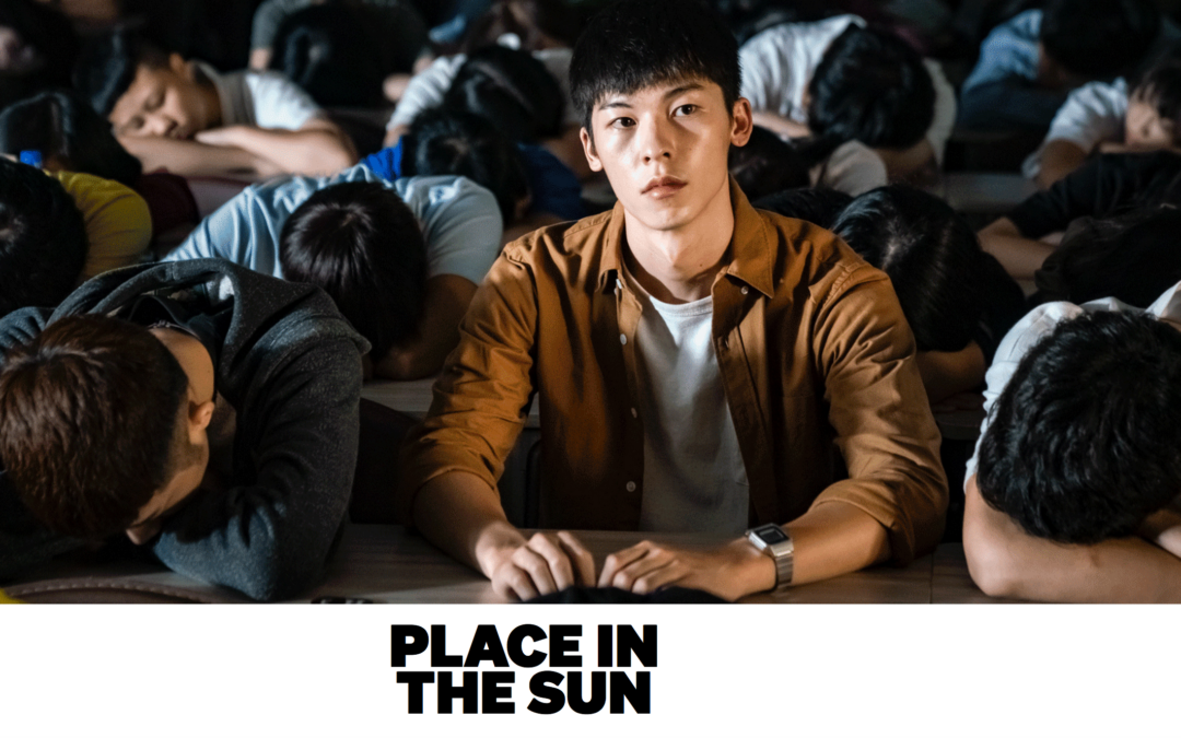 Netflix Queue: Place in the Sun
